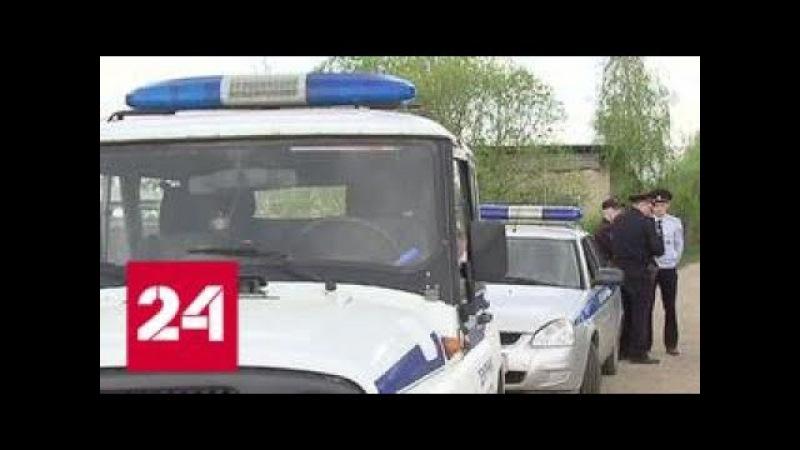 Охранник, застреливший пятерых байкеров, проведет за решеткой всю жизнь - Россия 24