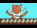 Цифра 0 - ПРЕДКИ - Развивающий мультик / счет до 10 - мультфильмы для детей