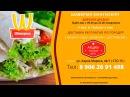 Реклама в кингисеппском кафе Шаверма