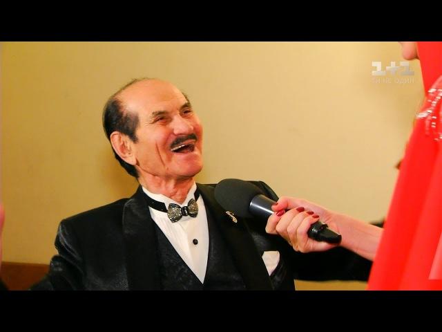 Григорій Чапкіс розповів, як святкуватиме 88-й день народження