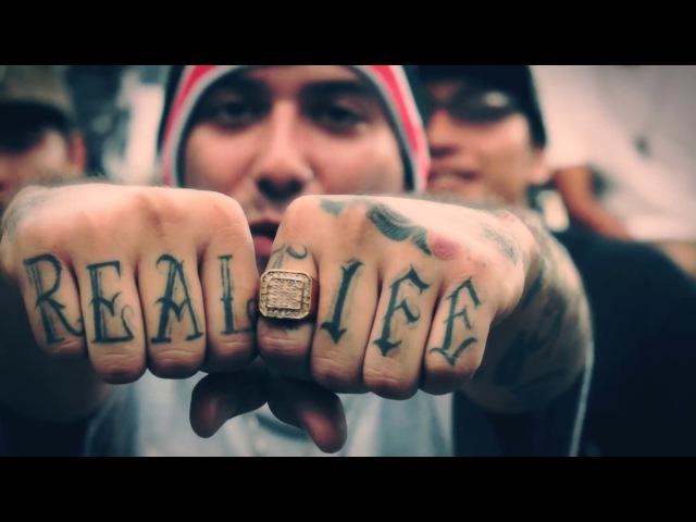 EL PASILLO DE LA MUERTE (Death Row) 2017 Video Oficial