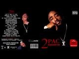 2pac - Reincarnation (Full Album) (Rare &amp Unreleased) (2014)