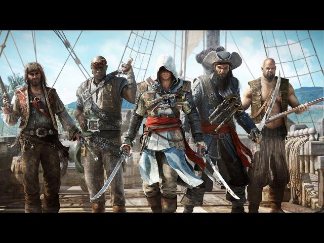Assassin's Creed - Эдвард Кенуэй