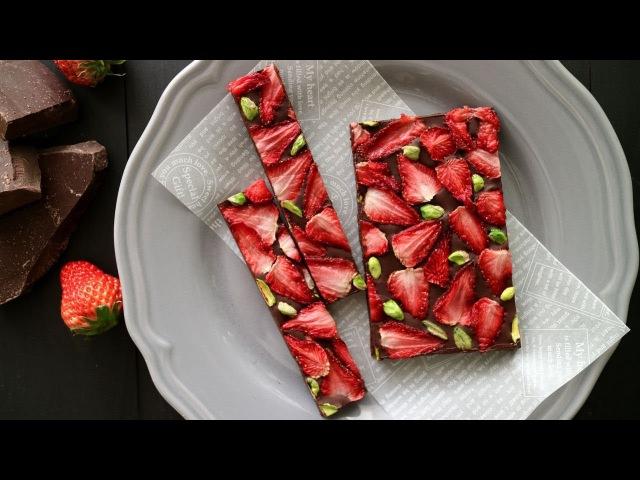 美味!ドライストロベリーで作るチョコレートバーク | Dried strawberries chocolate bark