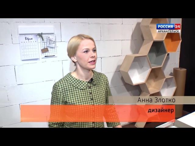 Анна Злотко История одной вещи (Поморье, 13.02.2018)