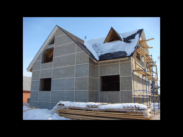 Плоский шифер как обшивка дома , дачи ! как обшить дом плоским шифером !