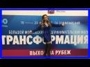 Анна Калашникова решилась на трансформацию