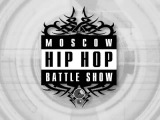 HIP-HOP BATTLE SHOW