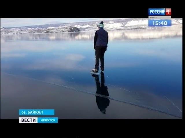 Прозрачный лёд Байкала привлекает туристов на коньках