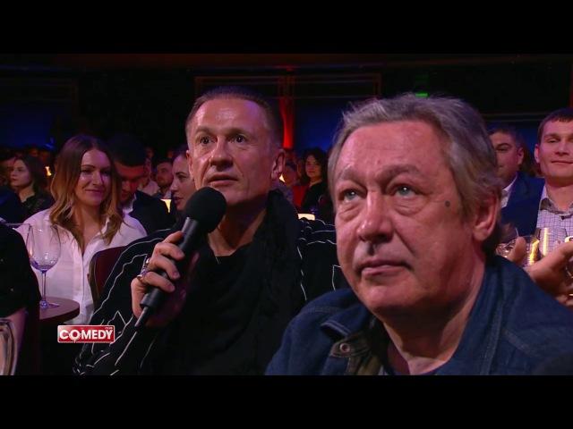 Меньшиков, Ефремов, Куценко и Деревянко в Comedy Club (02.03.2018)