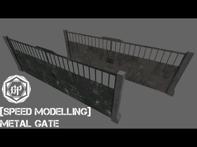 3Ds Max - Speed Modelling - Metal Gate [1]