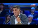 Тигран Кеосаян Что бы вы не делали но Украина всегда будет рядом с Россией