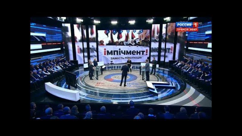 Шоу на Украине продолжается! Посадят ли Саакашвили Обсуждение