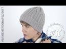 Женская шапка спицами Stella Марафон Вяжем с Леонардо 2017