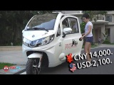 Electric 3-Wheel Scooter Electric Three Wheel Motorcycle ZEV ELECTRIC T3-1