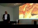 Открытая лекция Арсена Фараджева «Наскальное искусство Дикого Запада»