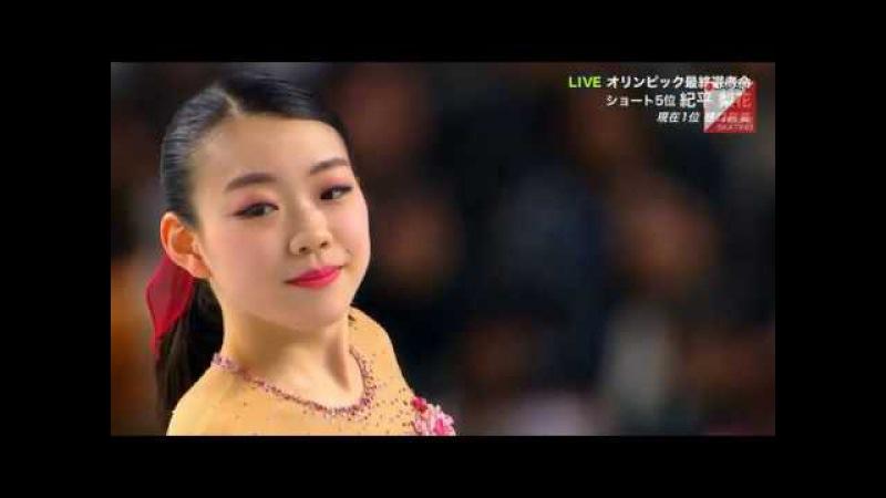 Rika Kihira - 2017 Japanese Nationals FS