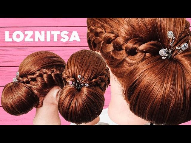 ПРИЧЕСКИ. Низкий Пучок. Гладкий пучок без валика и начеса. Low Chignon for Long Hair by LOZNITSA