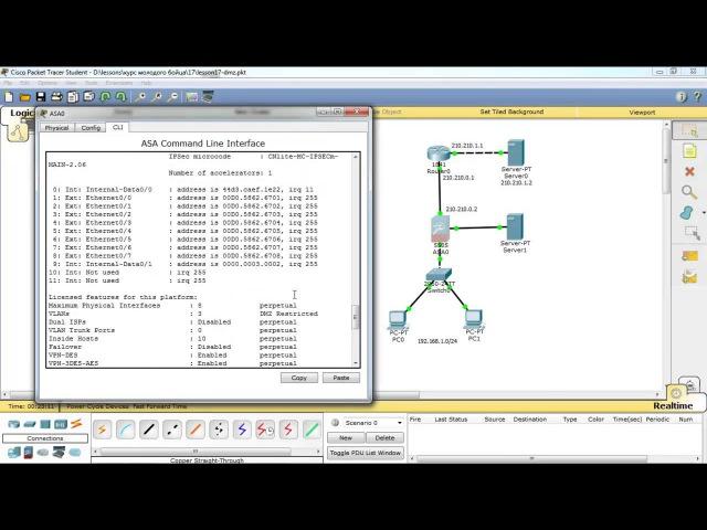 Урок 16. Общедоступные серверы, DMZ на Cisco ASA и Cisco Router, CBAC - инспектирование трафика