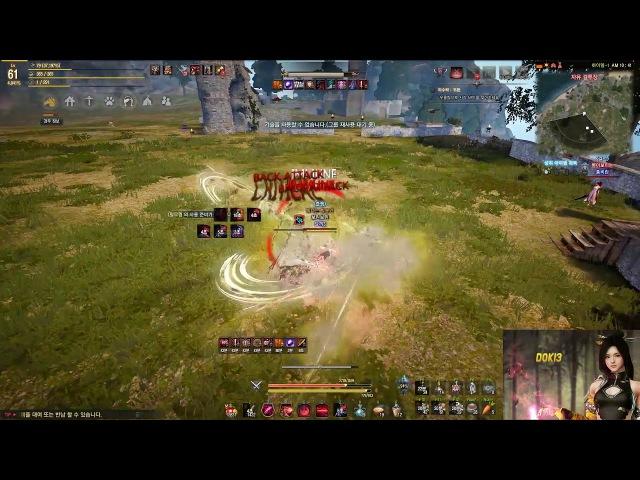 Black Desert Ran Lahn vs kunoichi PvP