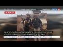 Сотрудники СРУ США обучают новобранцев ИГИЛ
