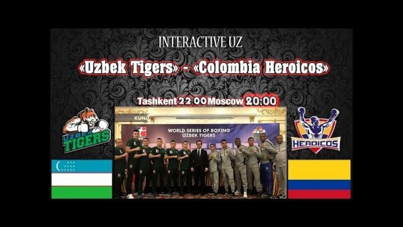 UZBEK TIGERS vs COLOMBIA HEROICOS 01.03.2018 BEKTEMIR MELIQUZIEV BOHODIR JALOLOV