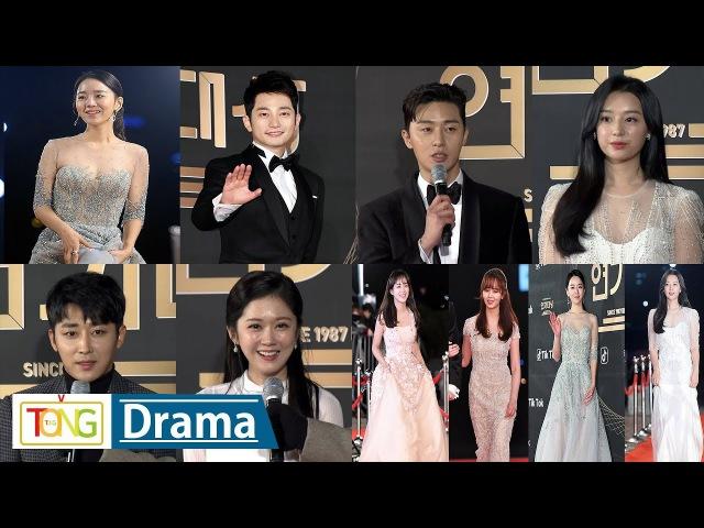 [풀영상] 박시후·신혜선·박서준·김지원 2017 KBS 연기대상 레드카펫 (2017 KBS Drama Awards, 세정,