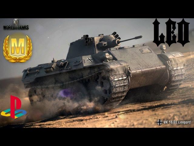 Gefechts Aufklärer Versuchskraftfahrzeug - VK16 02 «Leopard» [ WOT console ]