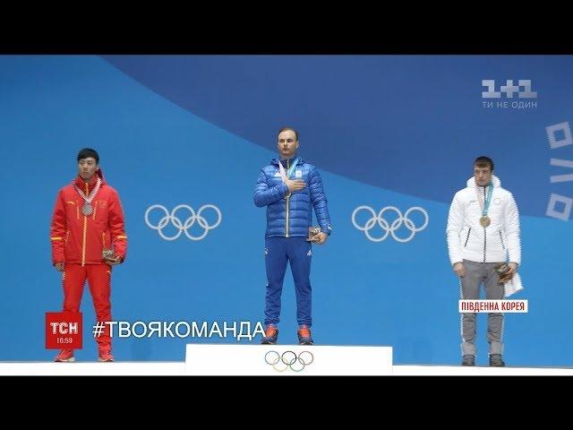 У Пхьончхані нагородили героїв 9-го дня зимової Олімпіади