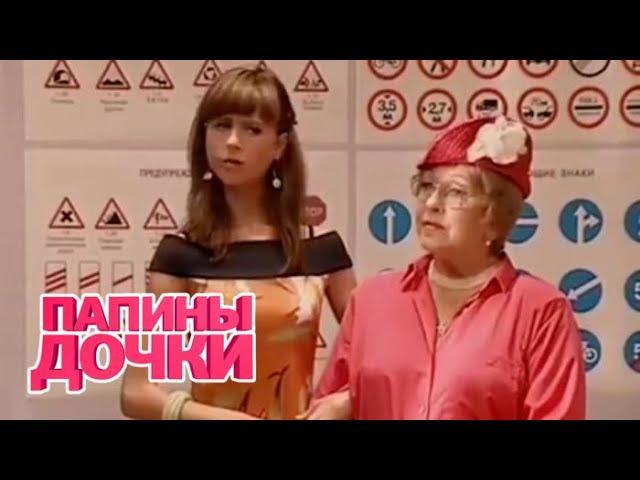 Папины дочки. 6 сезон. 118 - 120 серии   Комедийный сериал (ситком) - СТС сериалы