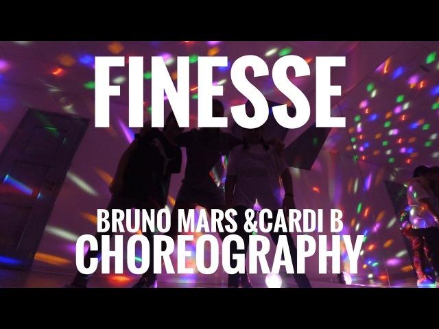 Bruno Mars feat. Cardi B - FINESSE choreography by Natali Lazuka