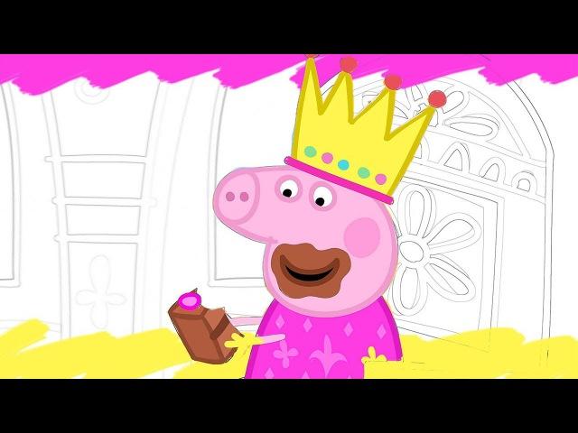 Раскрашиваем Свинка Пеппа Ест Торт на Троне Волшебная Раскраска для Малышей