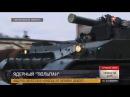 Уралтрансмаш модернизировал партию самоходных миномётов которые долгое время находились в резерве командования Тюльпан мощнейшее артиллерийское орудие калибром 240 миллиметров Тюльпан радикально отличается от других арт систем Все дело в бое