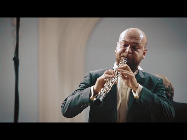 Моцарт концерт для гобоя с оркестром C Dur, KV 314