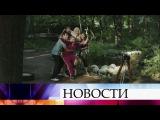 Первый канал представляет премьеру - многосерийный фильм «Серебряный бор».