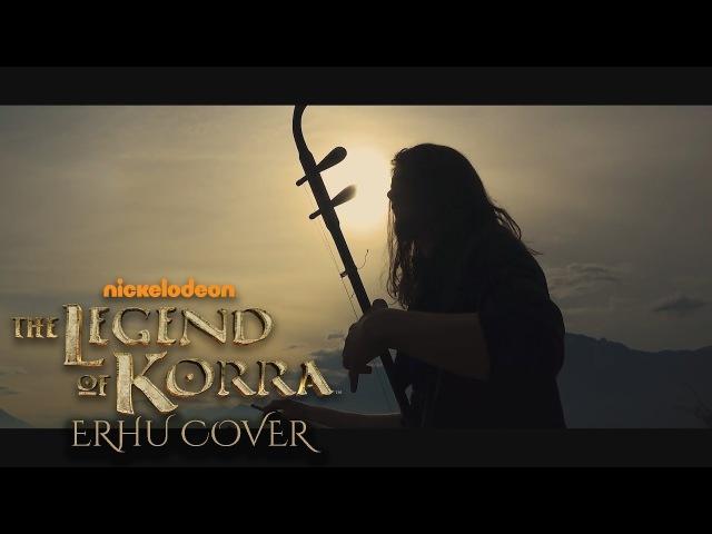 The legend of Korra   Greatest changes - Erhu cover 5