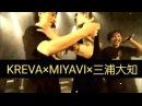 MIYAVI×三浦大知×KREVA  by MIYAVI 15th Anniversary LIVE FINAL ~Encore