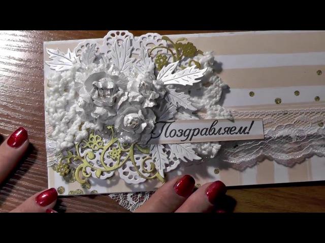 Мастер Класс 2 денежный конверт и цветы - скрапбукинг
