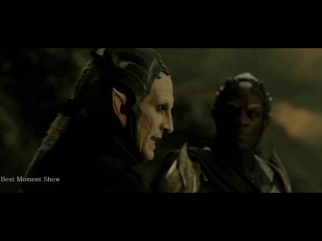 Асгардцы против Темных Эльфов Тор 2 Царство тьмы 2013