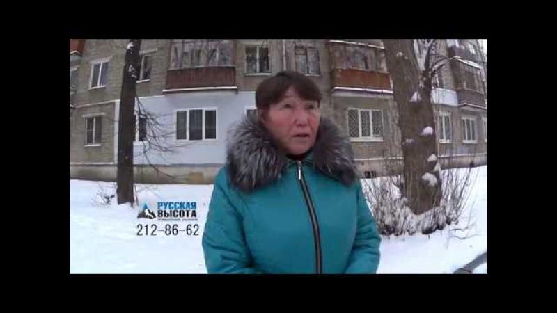 Утепление стен Нижний Новгород отзыв