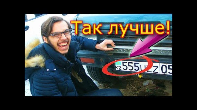 Тюнинг машины ЦЫГАНСКОГО ТЕХНАРЯ! 2