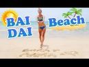 Пляж Бай Дай / Bai Dai Beach (Нячанг Вьетнам)