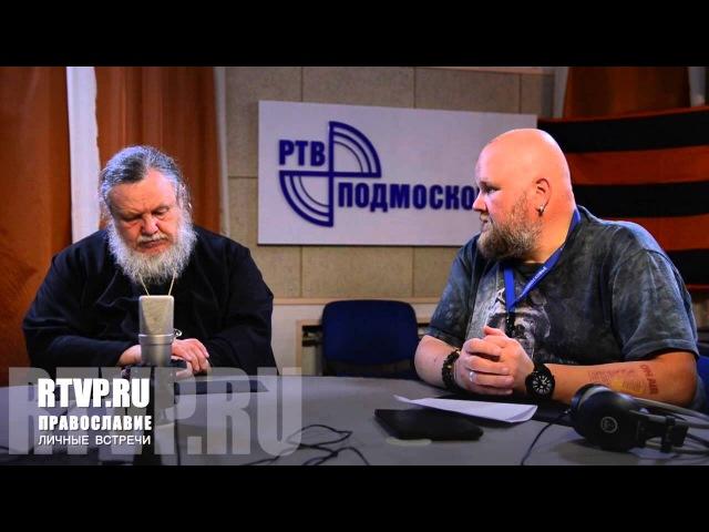 Николай епископ Балашихинский викарий Московской епархии в студии радио Наше Подмосковье