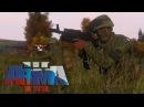 ARMA 3 l СЕРЬЕЗНЫЕ ИГРЫ l RUSSIA-FREEDOM 1 l С 23 ФЕВРАЛЯ