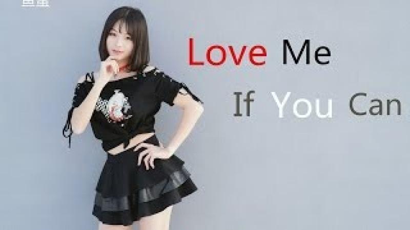 【鱼蛋】Young Girl Dance Cover to Love Me If You Can【踊ってみた】
