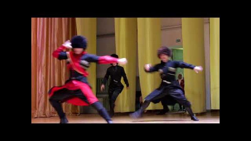 Дружба народов - Горский танец