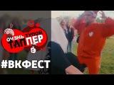 ДЖАРАХОВ ударил МЕНЯ ПО ЯЙЦАМ - Очень тупой Таппер (3 сезон, 5 серия)