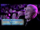 Handalak - Doktor xuzuridagi Chol va Kampir (Ortiq Sultonov)