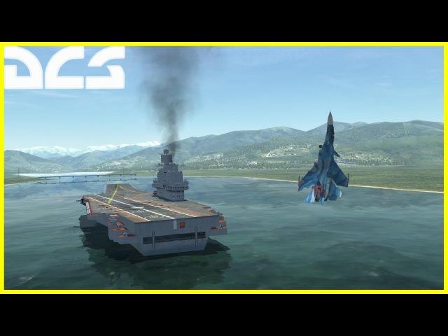 Su-33 Pugachevs Cobra Carrier Landing | Су-33 PFM. Кобра с посадкой на Кузнецова