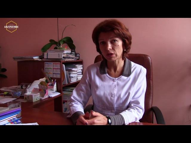 Електронний запис до лікаря в Нетішині